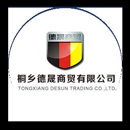 logo_Desun